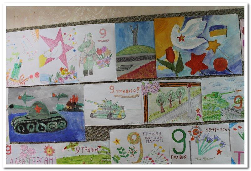 Картинки по запросу шкільна газета до дня перемоги
