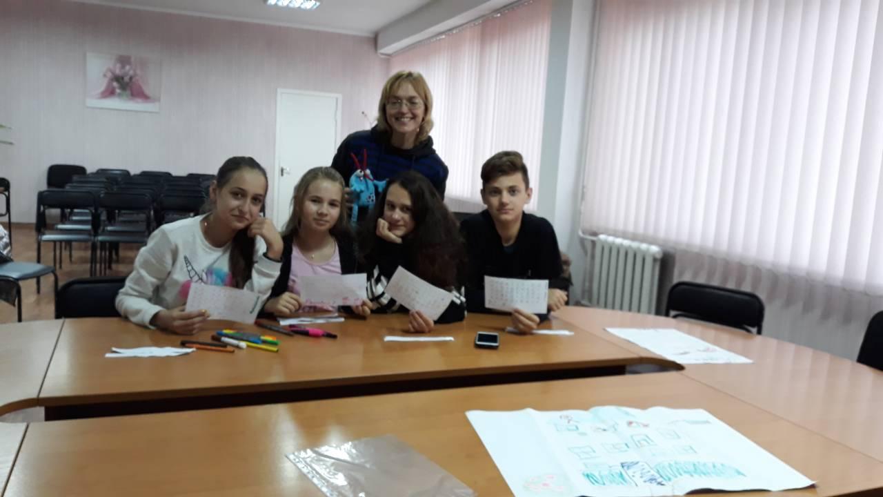 Тренінги для лідерів - 31 Жовтня 2018 - Черкаська спеціалізована ... 52e163a6ae204